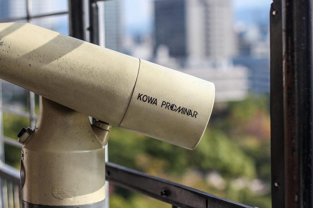 Binoculars at Hiroshima Castle