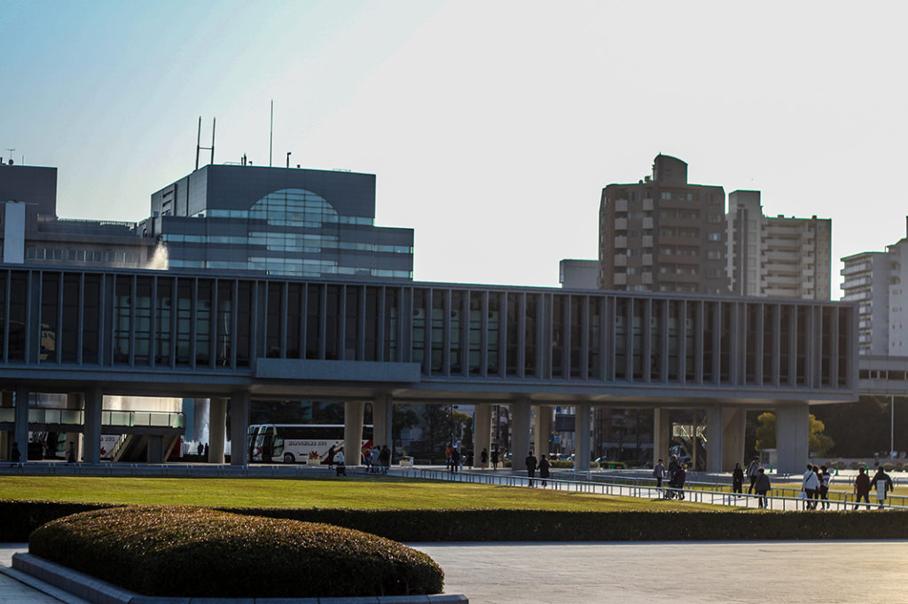 Hiroshima Peace Memorial Park: Museum about the a-bomb