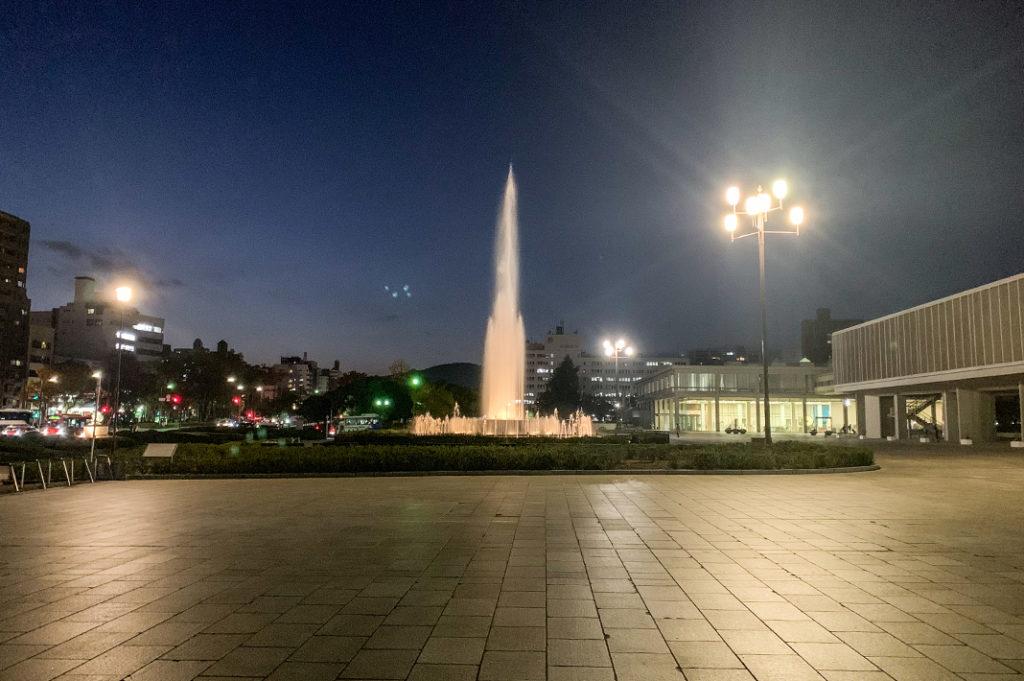 The fountain outside the Hiroshima Peace Memorial Museum