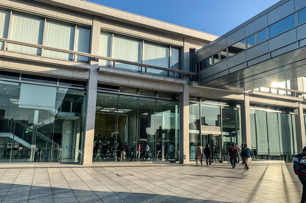 Entrance to Hiroshima Peace Memorial Museum