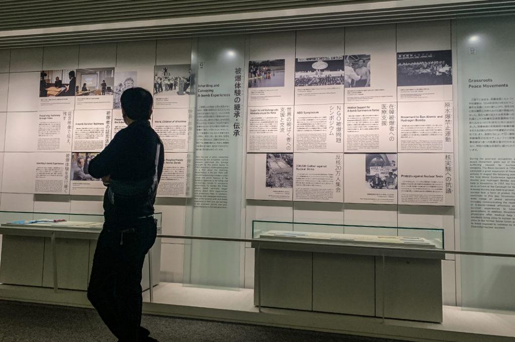 Exhibits at the Hiroshima Peace Memorial Museum