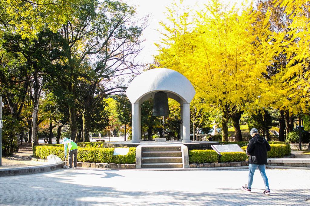 Hiroshima Peace Memorial Park: Peace Bell