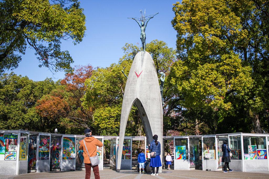 Hiroshima Peace Memorial Park: children's monument