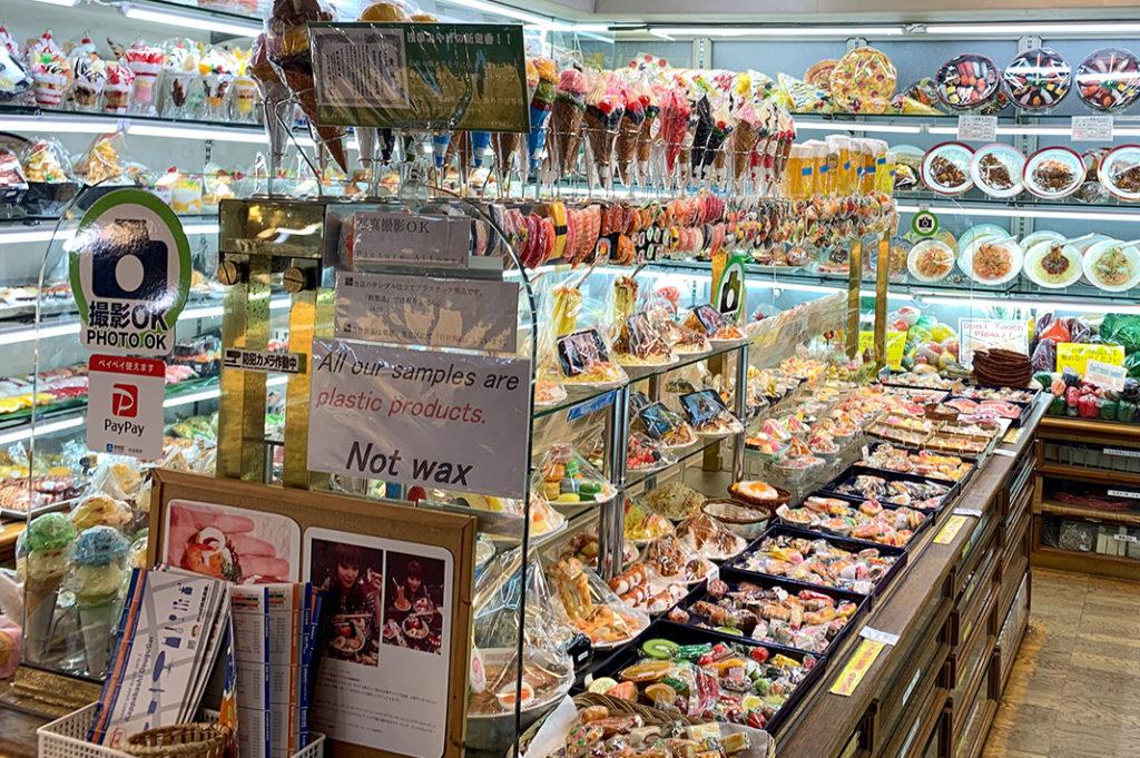 Plastic Food at Kappabashi Kitchenware Street