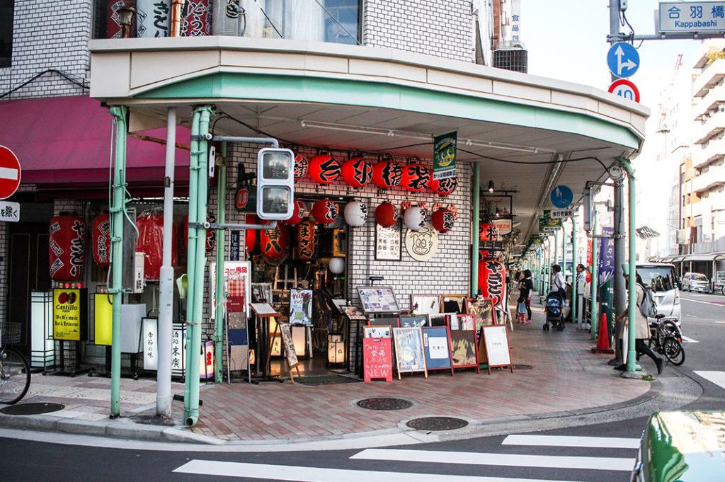 Kappabashi Kitchenware Street