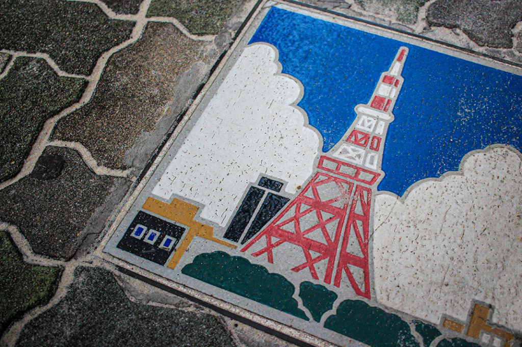 This Tokyo Tower Tour is possible during the day or at night. Tamachi Area.