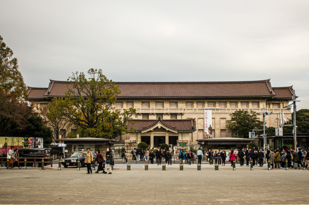Tokyo National Museum within Ueno park