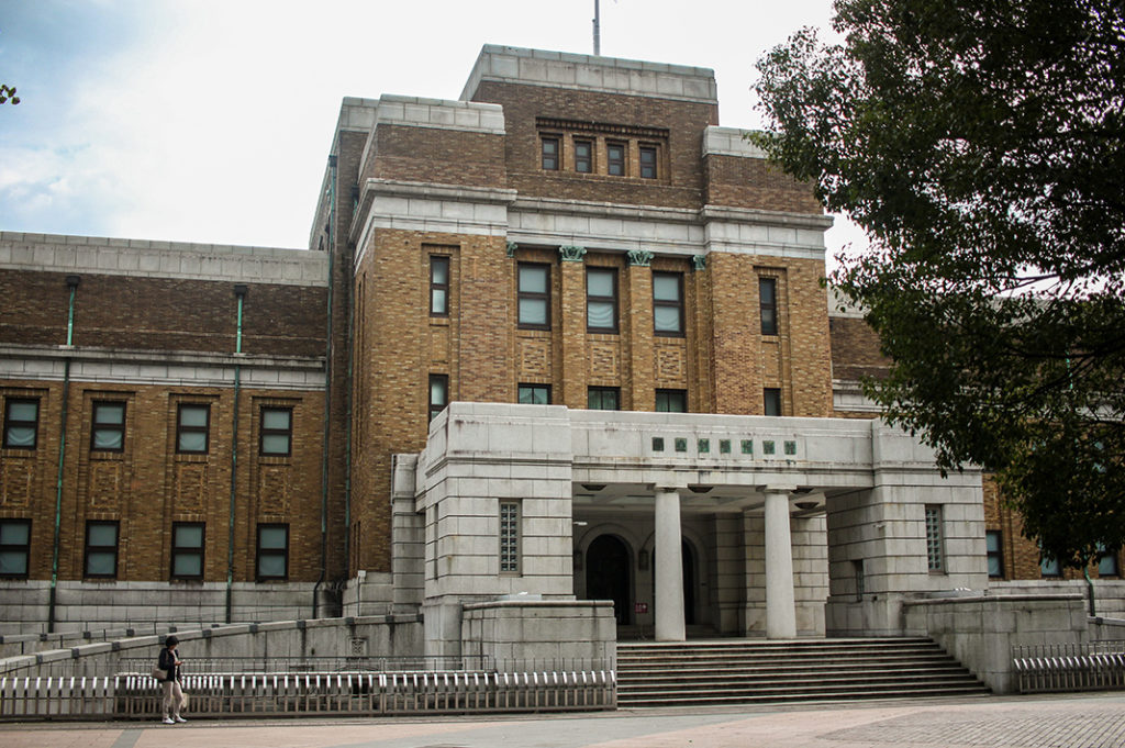 National Museum of Art and Science within Ueno park