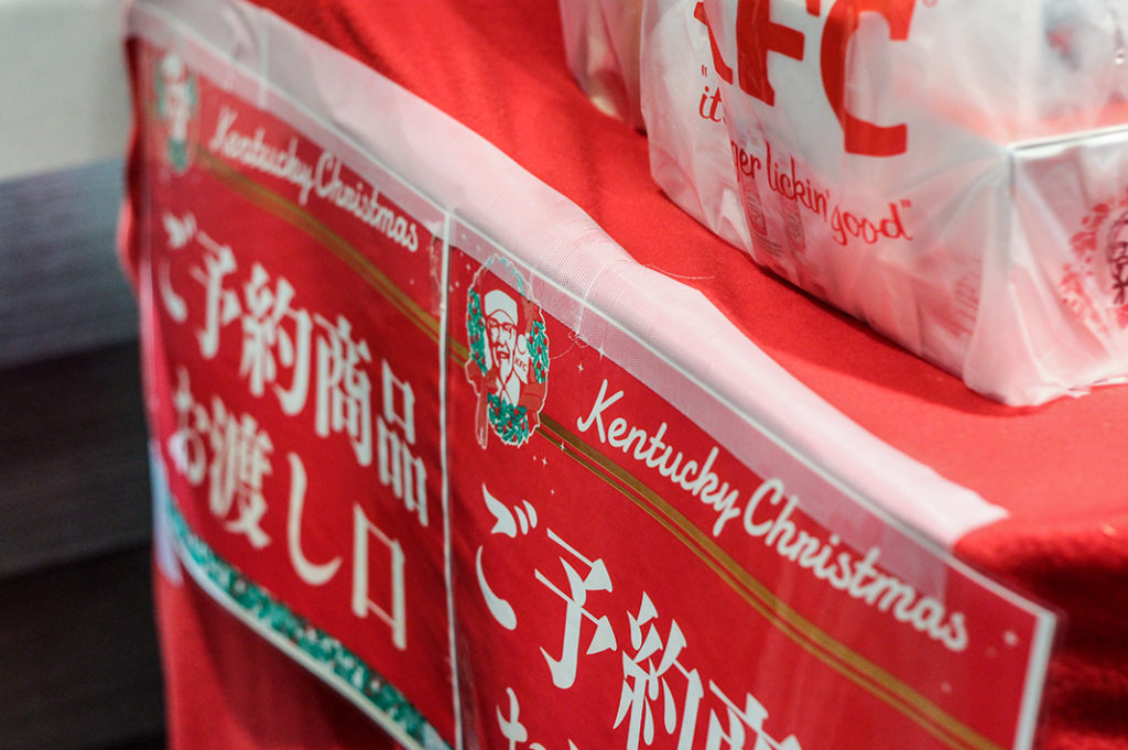 KFC for Christmas in Japan