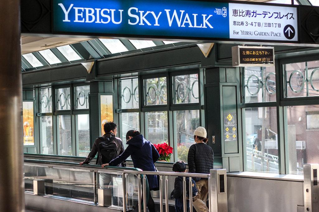 Yebisu Sky Walk to Ebisu garden place