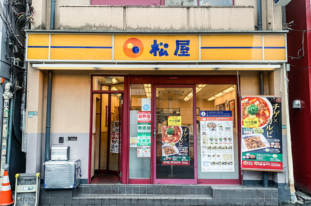 Fast food in Japan: Matsuya, the blue and yellow beef bowl place!