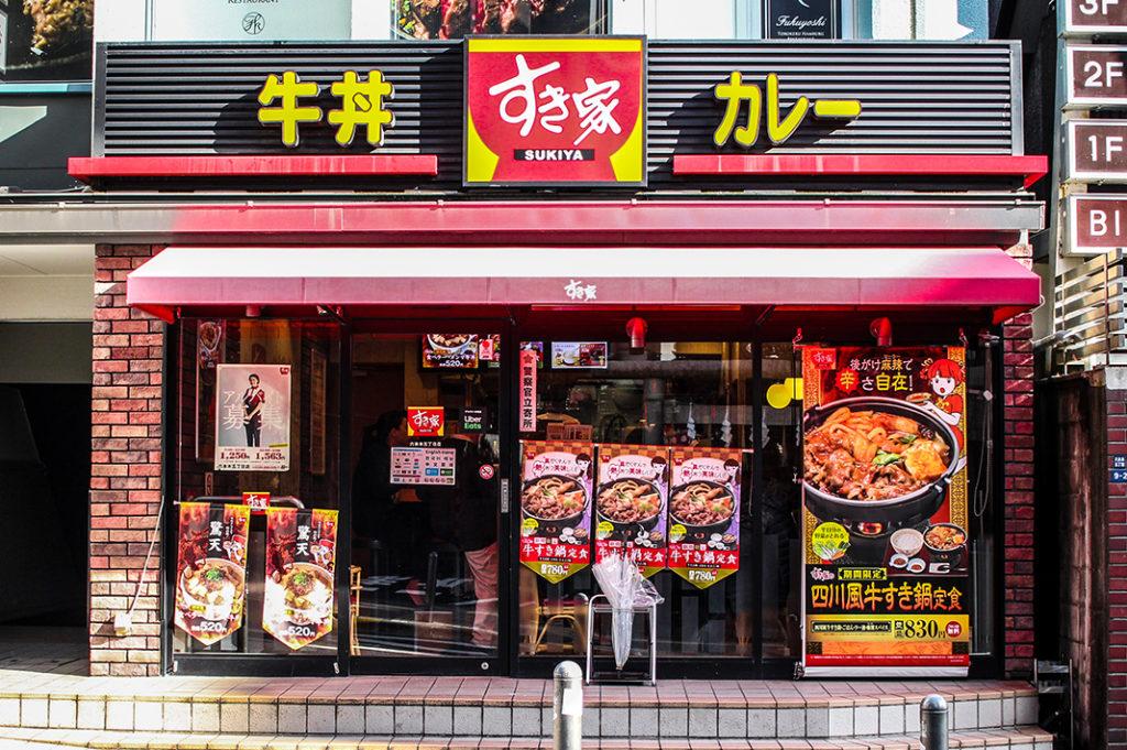 Japanese Breakfast in Tokyo: Sukiya