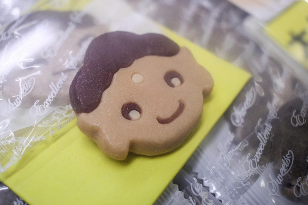 Great Buddha cookies