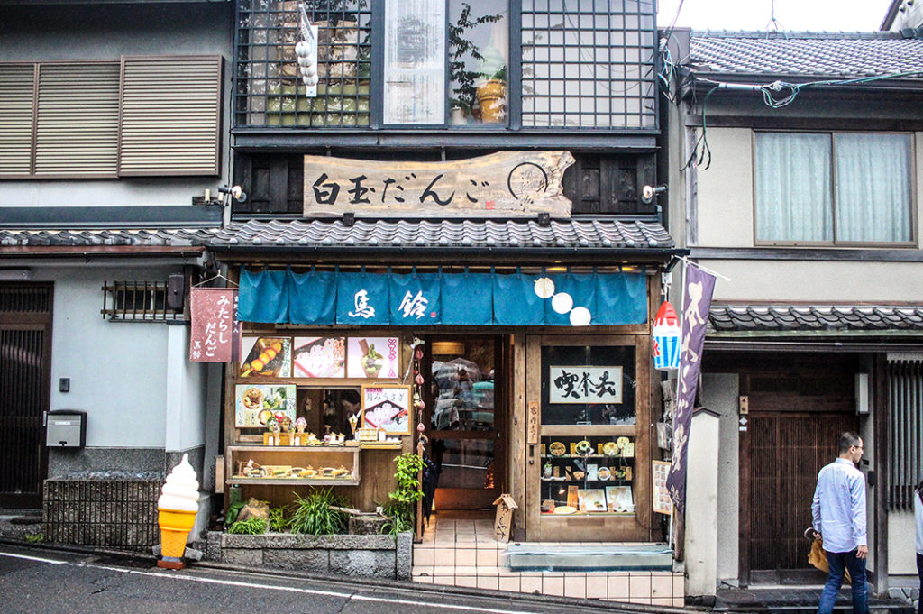 The charming streets surrounding Kiyomizudera