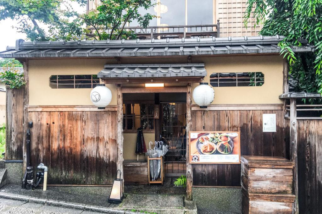 The charming exterior of Tsuburano, Higashiyama