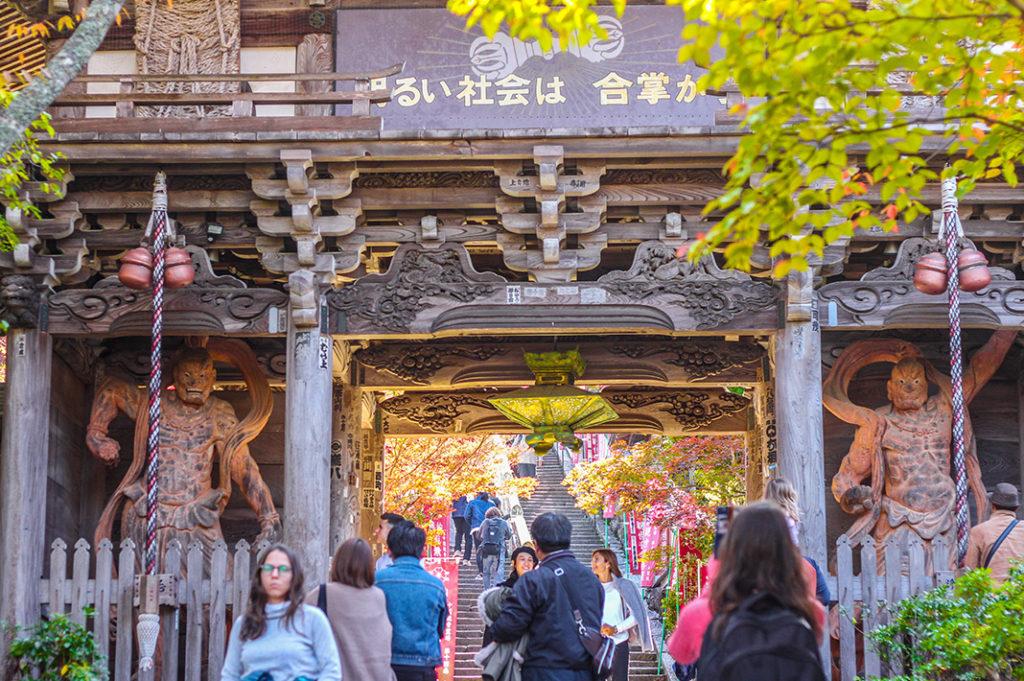 Niomon Gate, entrance to Daisho-in Temple on Miyajima