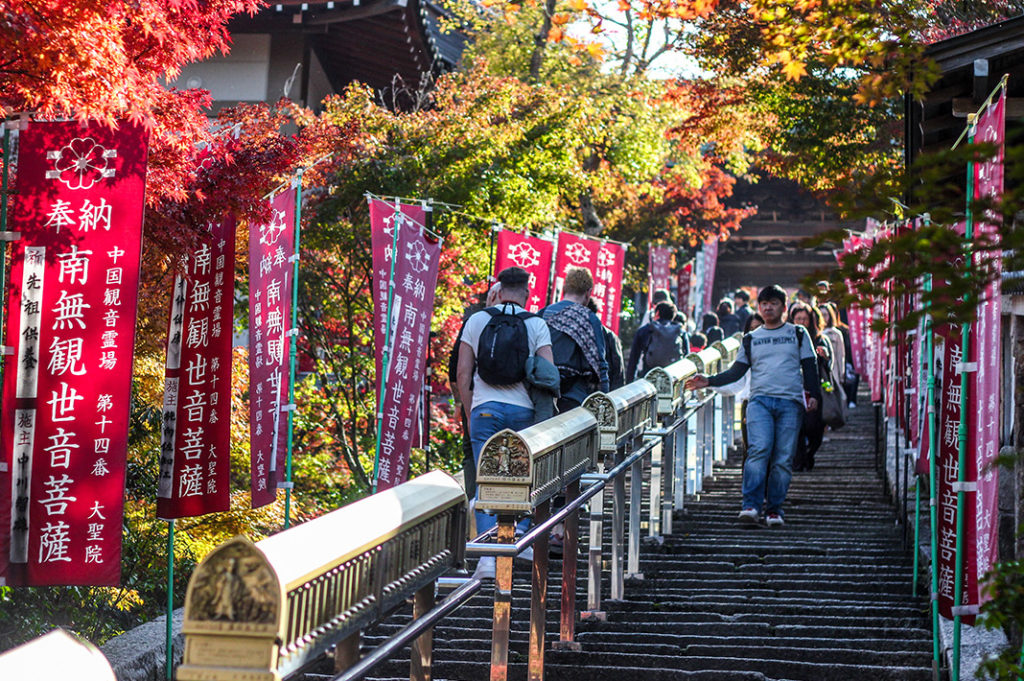 Staircase at Daisho-in Temple on Miyajima