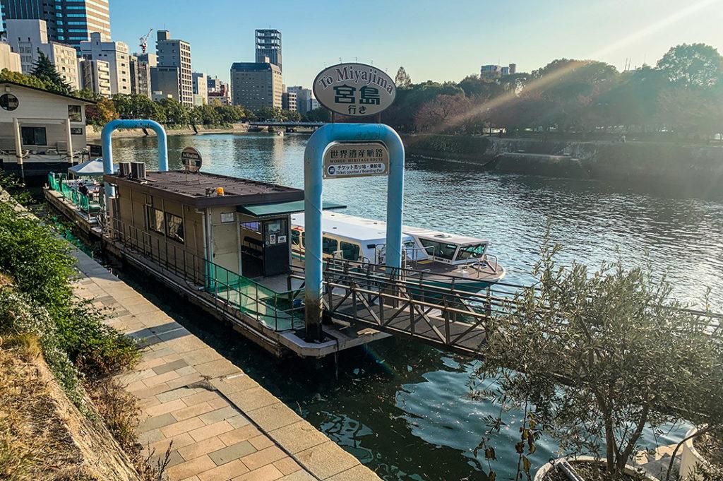 Aquanet boat to Miyajima