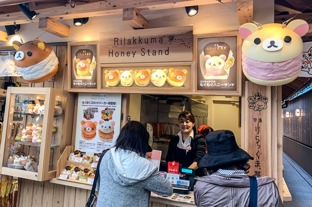 Rilakkuma Honey Stand in the omotesando