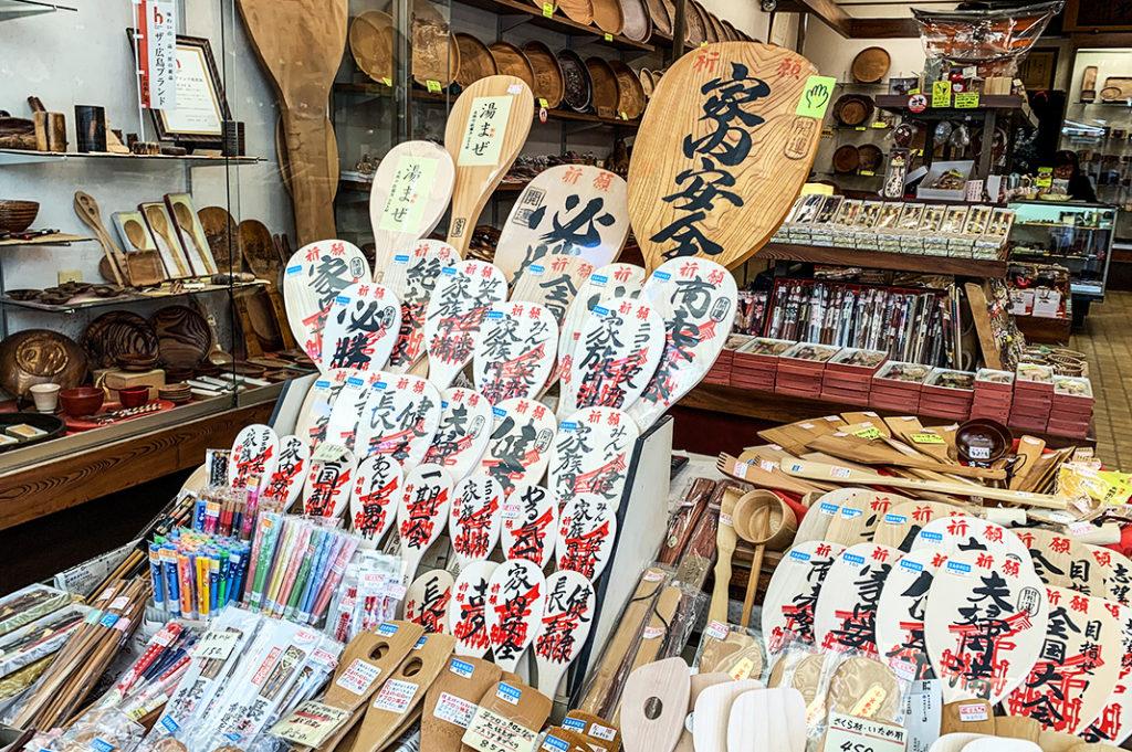 Shakushi rice scoops make great Miyajima souvenirs