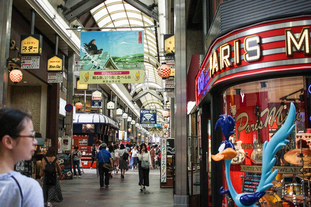 Things to do at night in Kyoto: walking or shopping at Teramachi