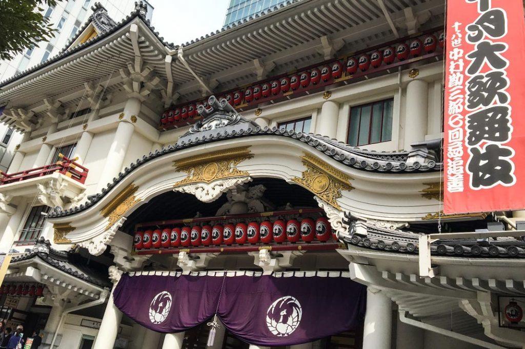 The Kabuki-za in Ginza ins the premiere destination for Kabuki performances.