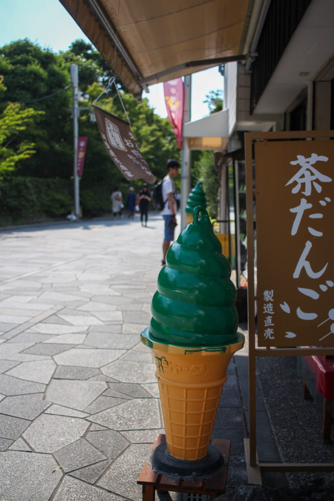 Matcha ice cream in Uji, Kyoto