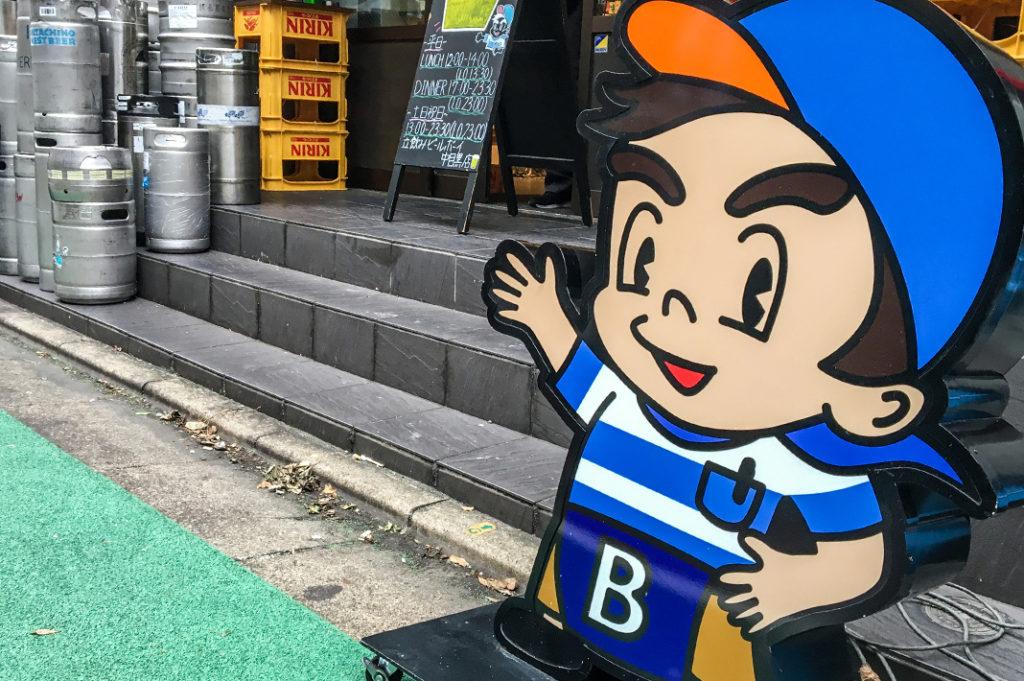 Beer Boy craft beer bar