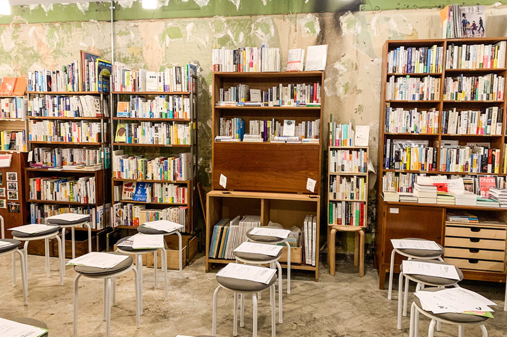 book and beer cafes tokyo
