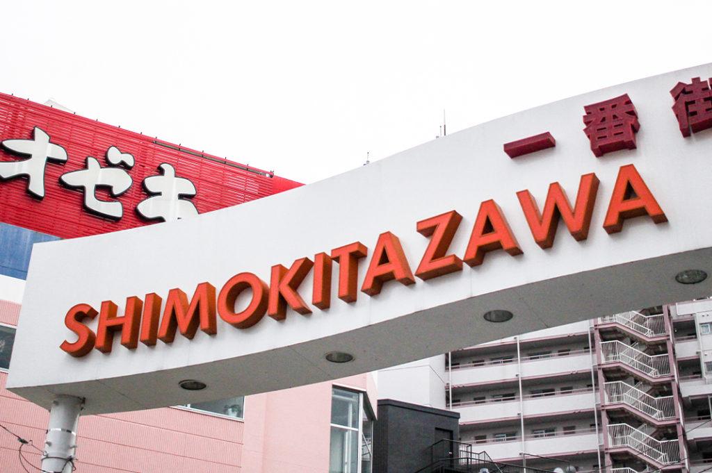 things to do in shimokitazawa