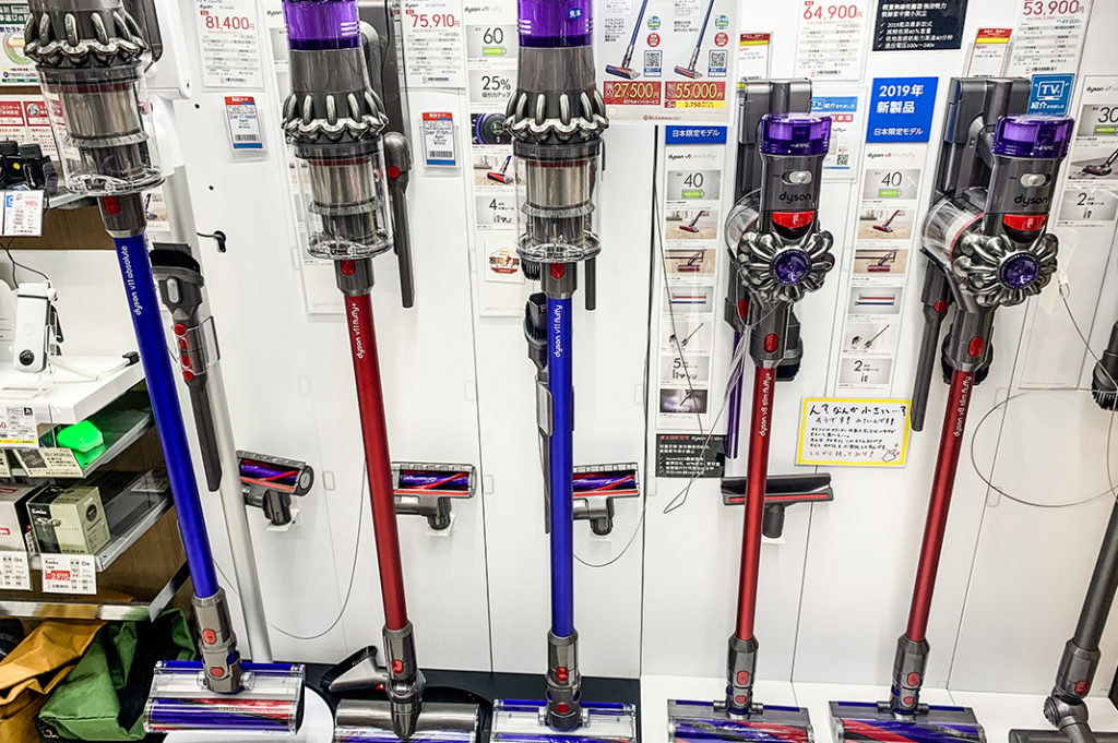 electronics stores bic camera
