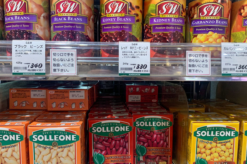 International Grocery Stores Tokyo foreign imports