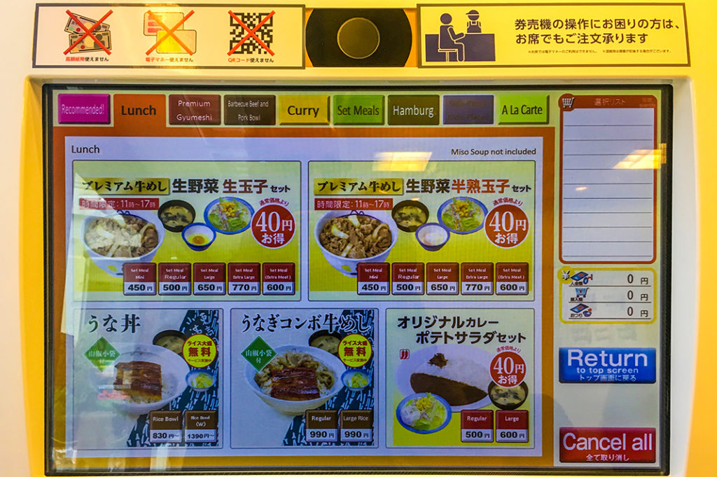 Easy ordering at Matsuya, a 24 hour chain restaurant in Japan