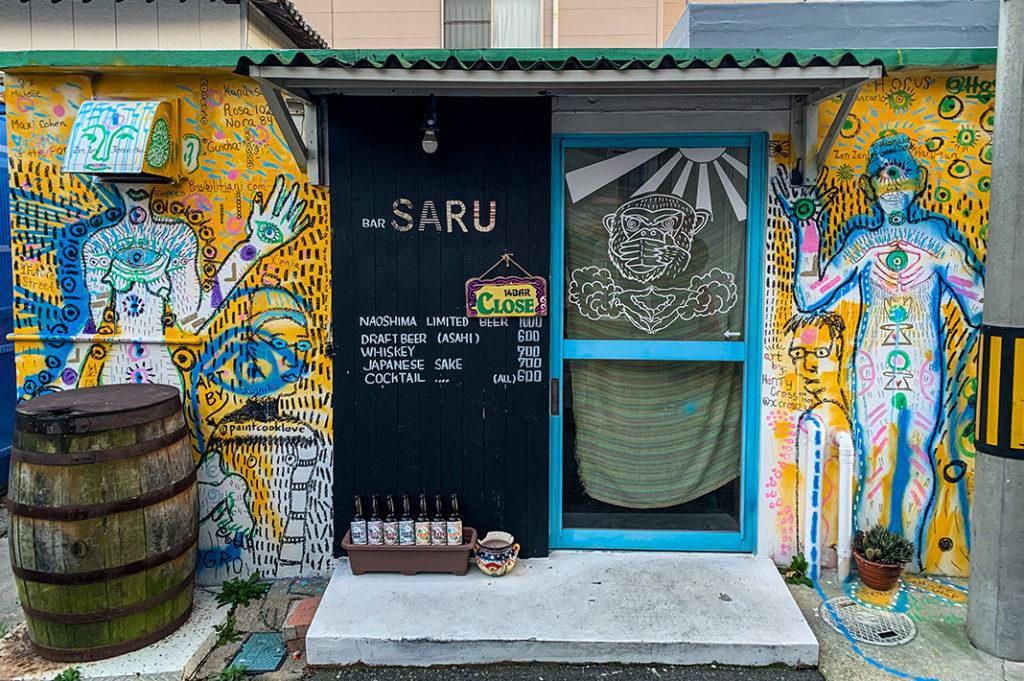 Bar Saru in Miyanoura