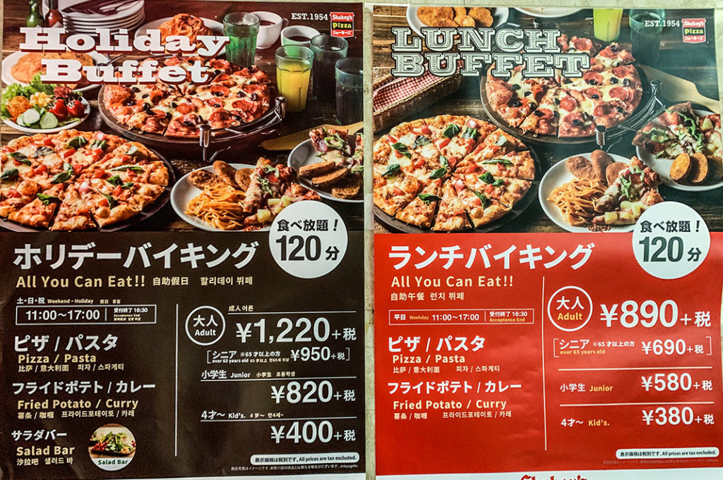 all-you-can-eat pizza buffet at Shakey's
