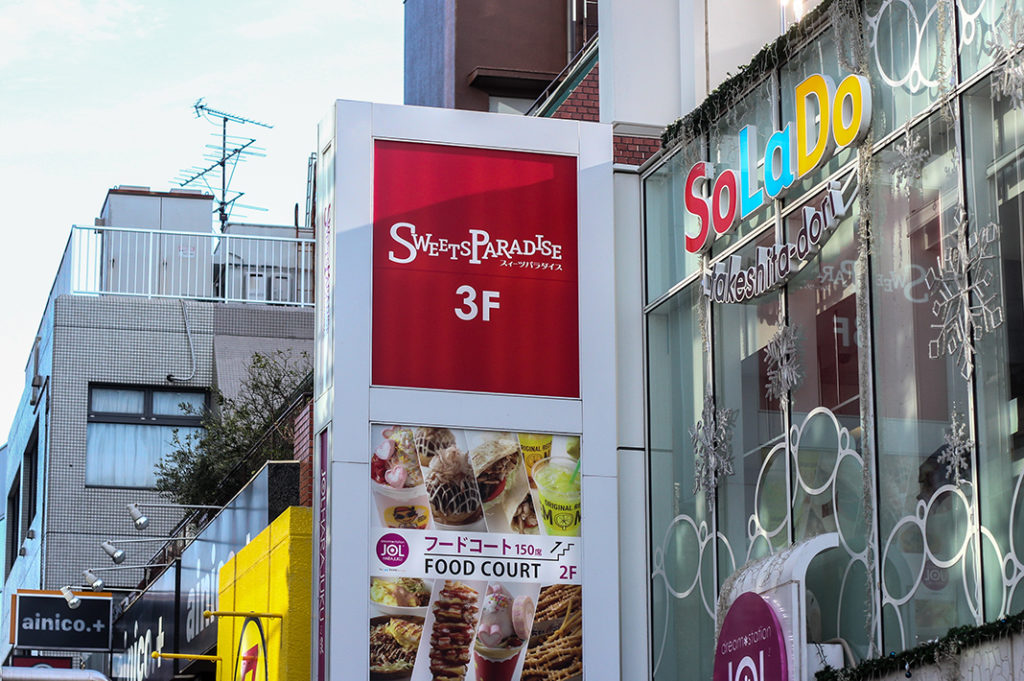 all-you-can-eat sweets at Sweets Paradise