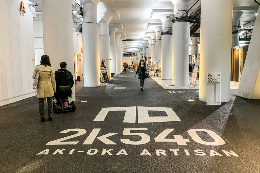 2k540 in Akihabara is a great place to shop for souvenirs made in Japan