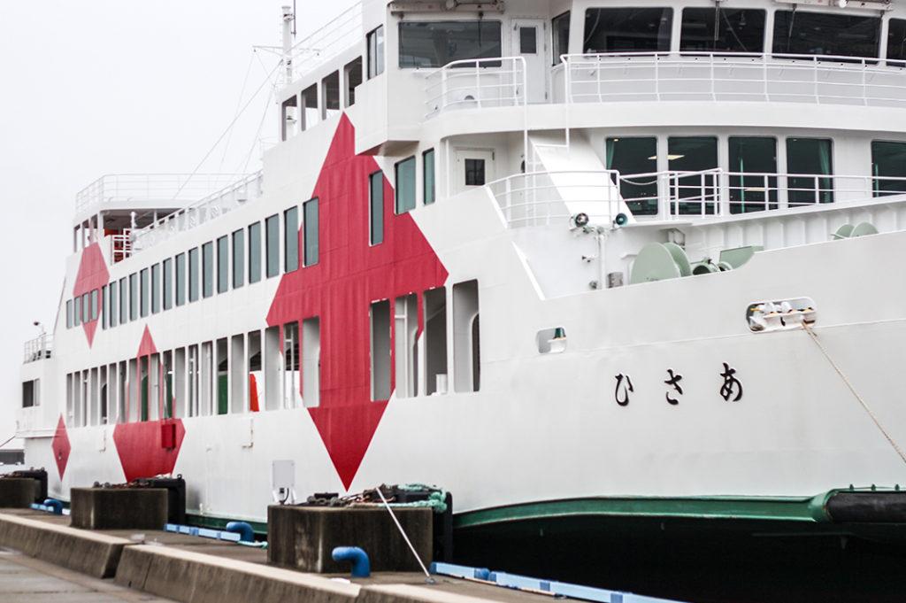 The various methods of transport on Naoshima