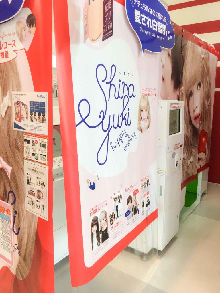 Japanese Purikura photo booths in Harajuku