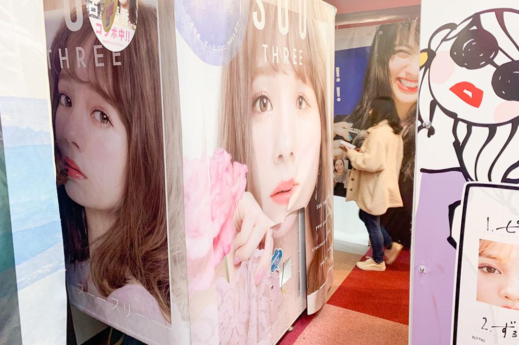 Japanese Purikura photo booths in Shibuya