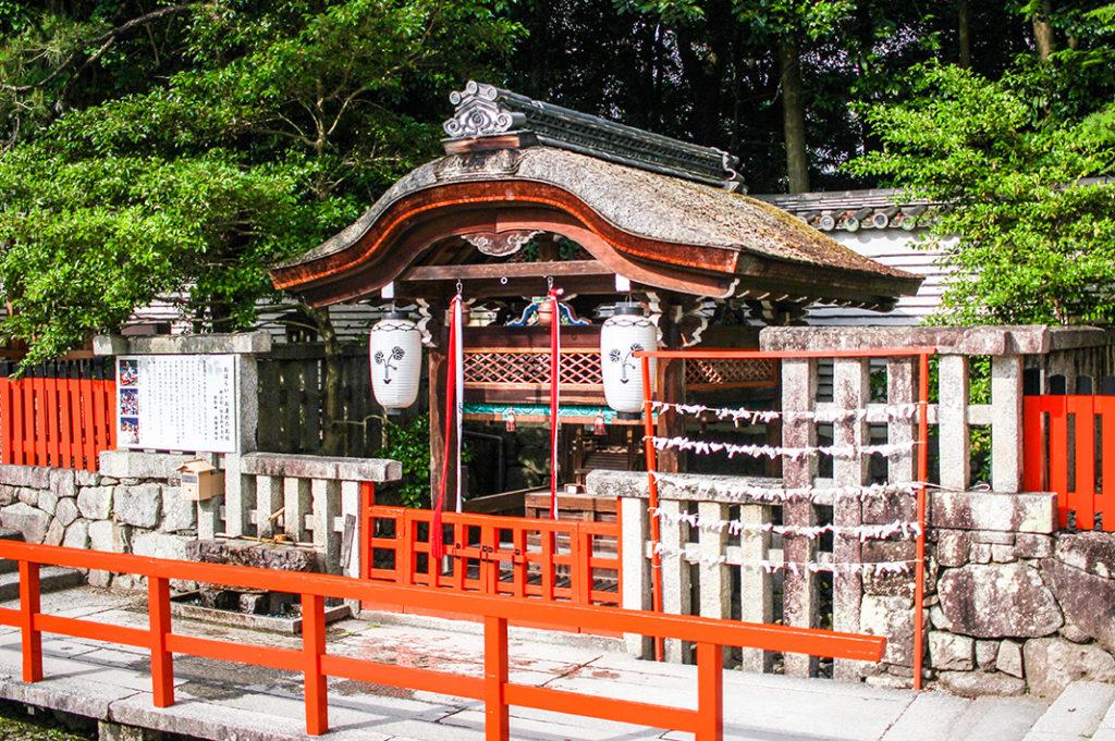 Shimogamo Shrine, one of the oldest shrines in Kyoto.