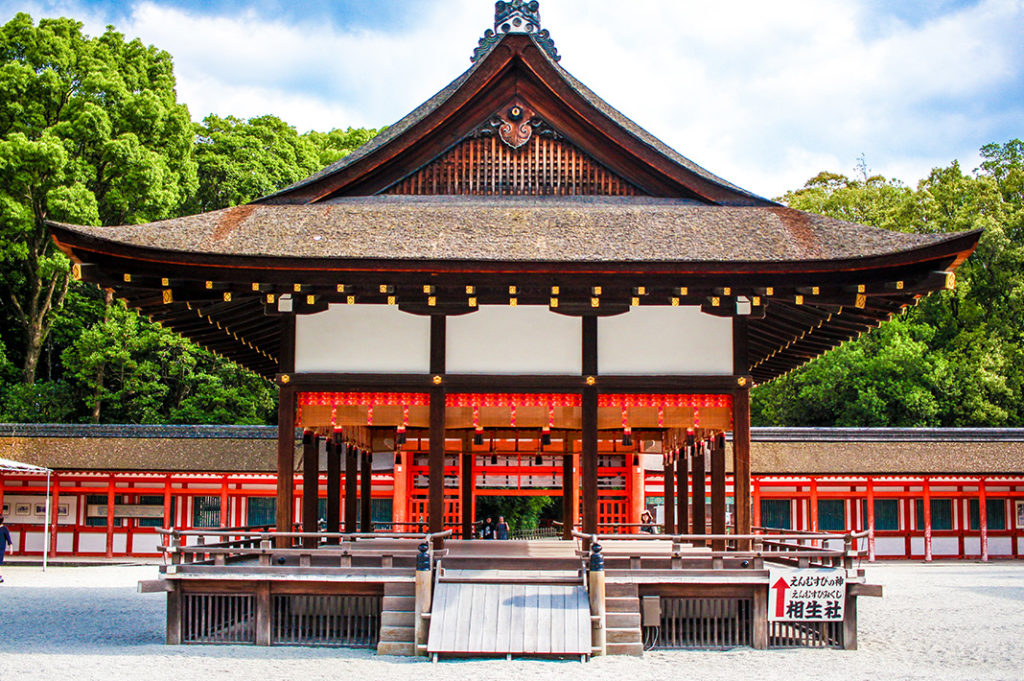 Maidono Hall at Shimogamo Shrine, one of the oldest shrines in Kyoto.