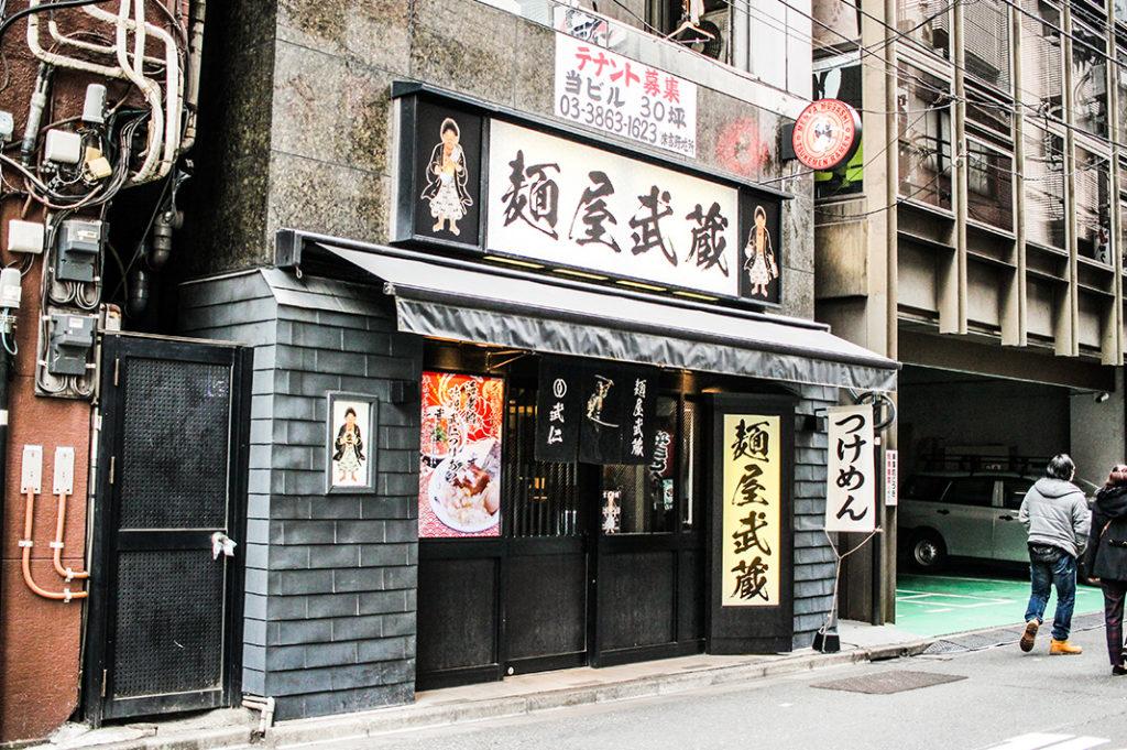 Akihabara Menya Musashi Bujin - for the best tsukemen in Akihabara
