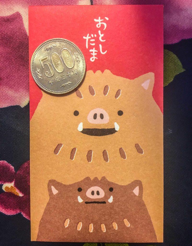 Japanese New Year otoshidama enveloped with money
