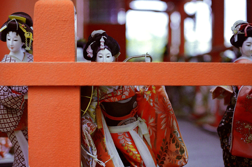 Those of us who find the haunting, vacant gaze of dolls a little unsettling will be glad to know that Awashima shrine does not stay  open after dark.