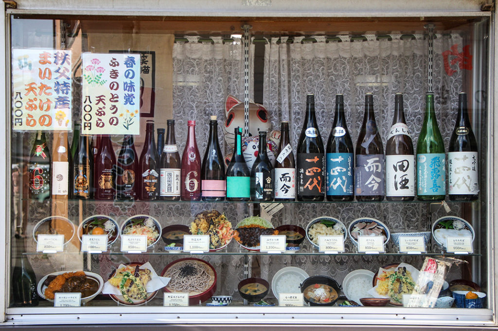 Scenes along Iwadatami dori