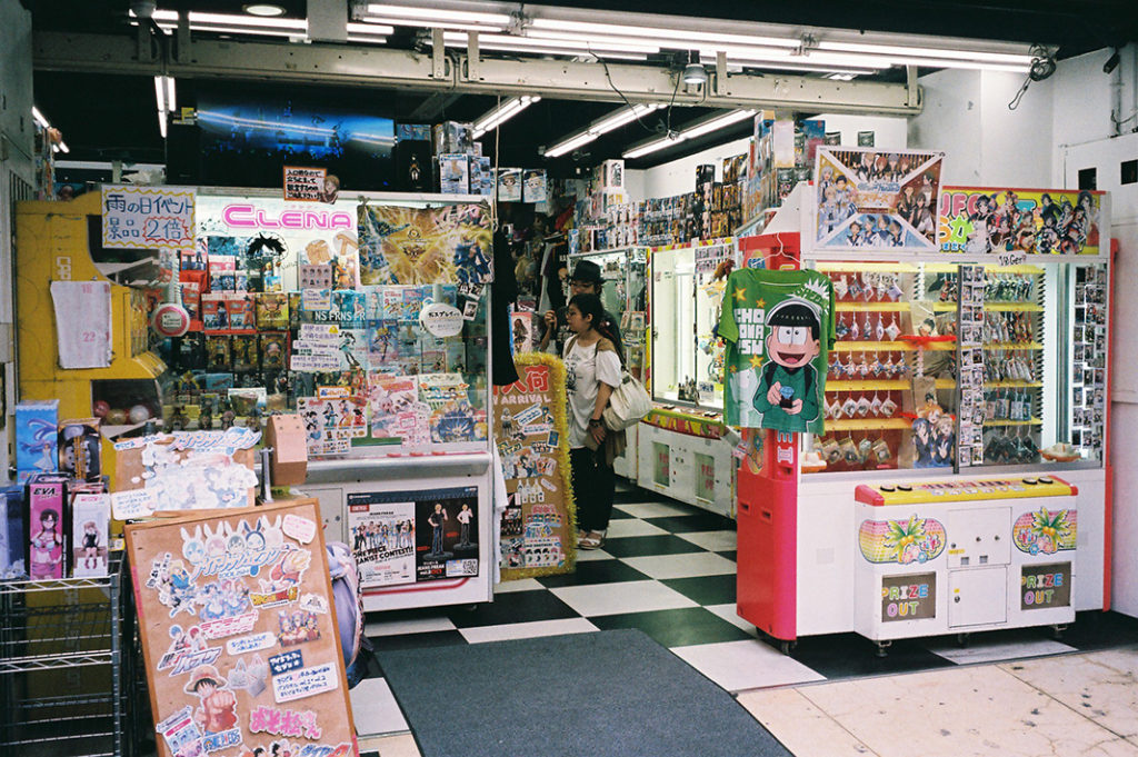 Osaka doesn't aspire to the polished facade of Tokyo-style retail. Den Den Town is made by the people, for the people.