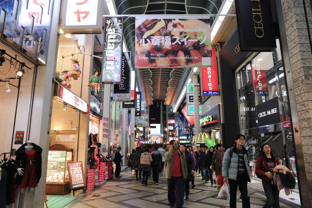 shinsaibashi osaka shopping arcade