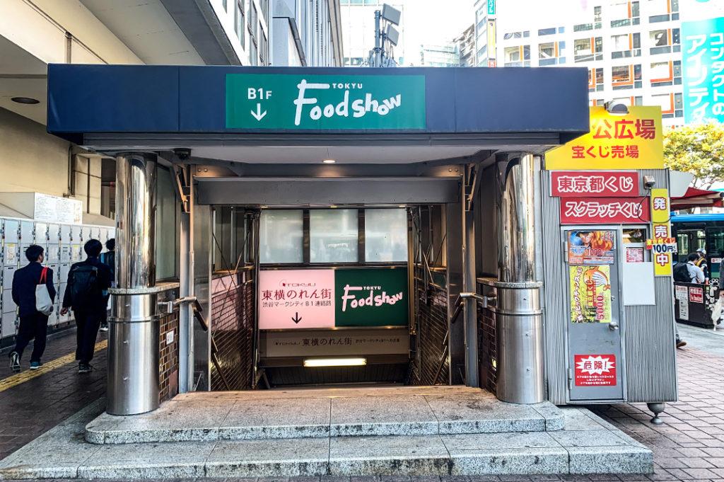 Entrance to Tokyu Food Show Depachika at Shibuya Station
