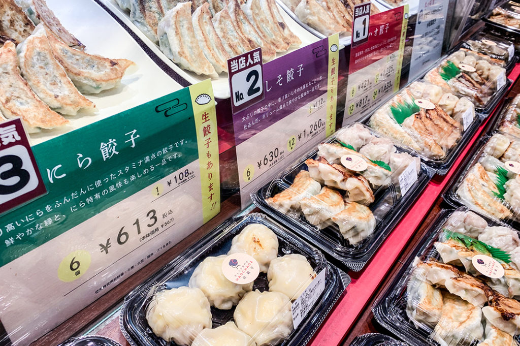 Dumplings available for take-away
